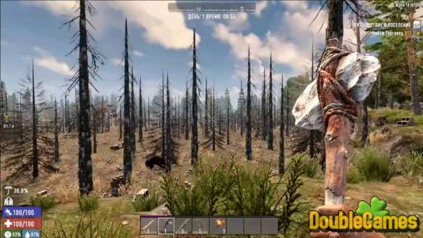 Free Download 7 Days to Die Screenshot 5