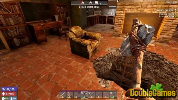 Free Download 7 Days to Die Screenshot 9